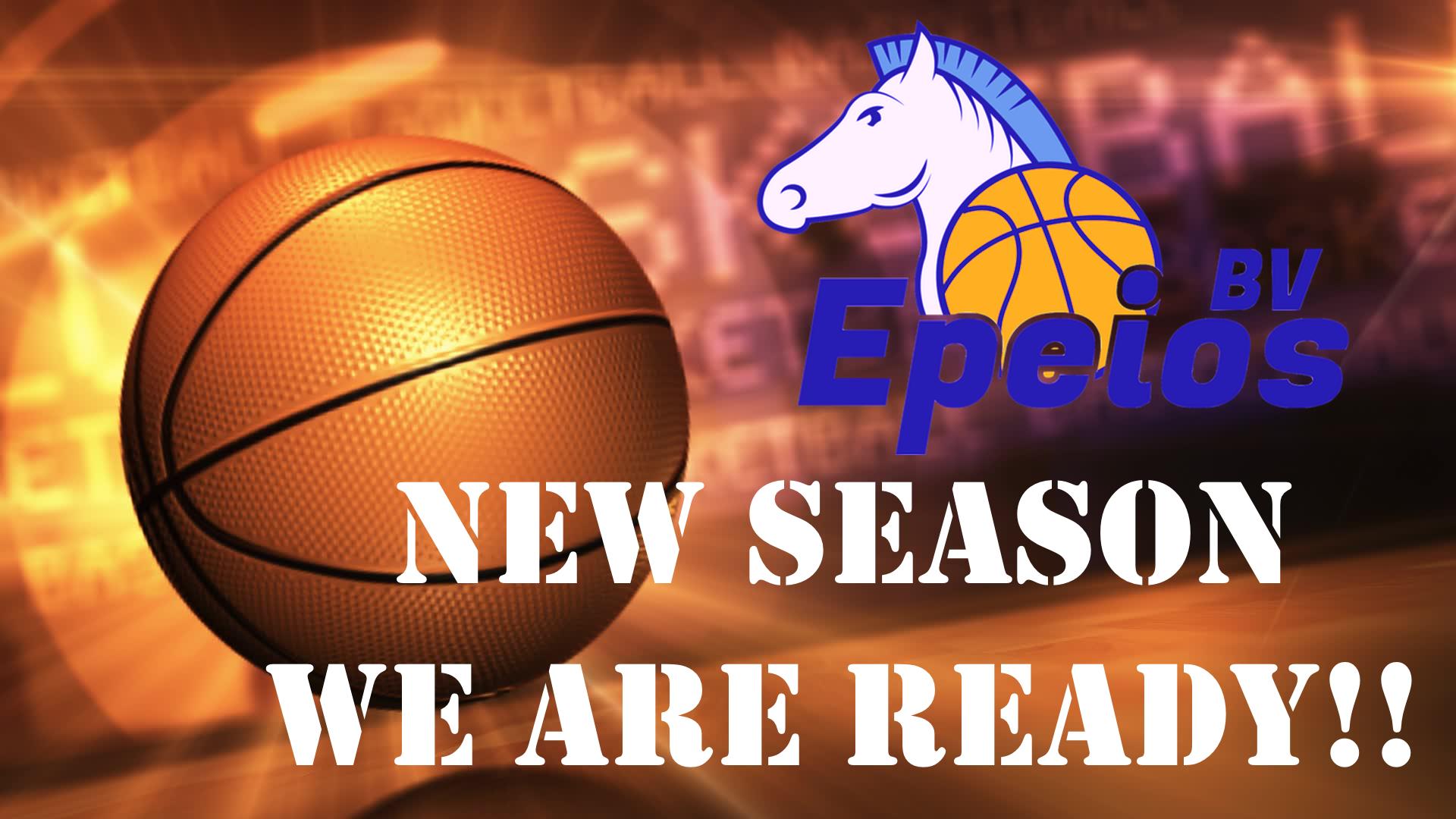 seizoen 2016-2017 1